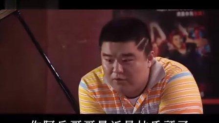 心星的泪光21.flv