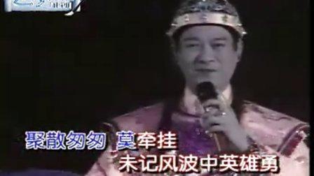 2001郑少秋新加坡演唱会(完整版)F--中文字幕