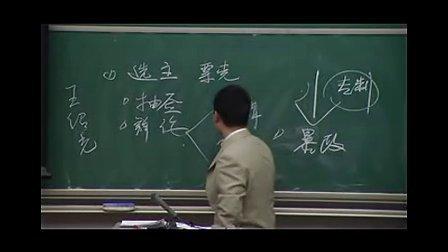 《中国的文化自信与体制自信》(5)