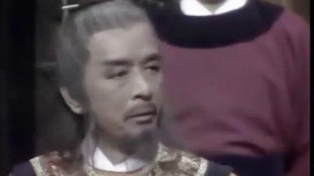 83版经典港剧《四大名捕会京师》(第4集)!