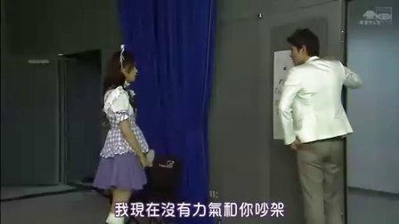 【日劇】夢象成真 09