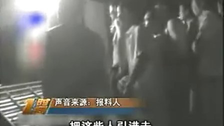 实拍武汉艳舞表演 数百人大汗淋漓忍高温观看