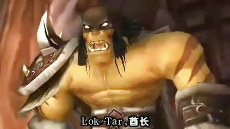 魔兽世界-远古传说3