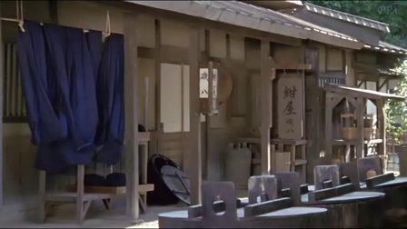 八州巡捕桑山十兵卫07
