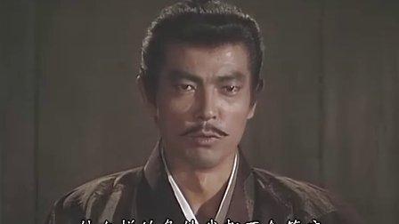 武田信玄40