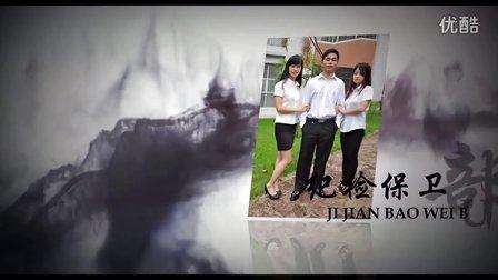 华师增院艺术设计系学生会宣传视频