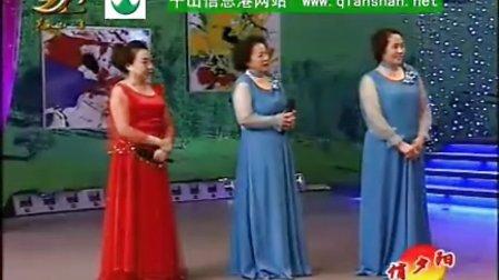 鞍山电视台:悄夕阳(20090510)