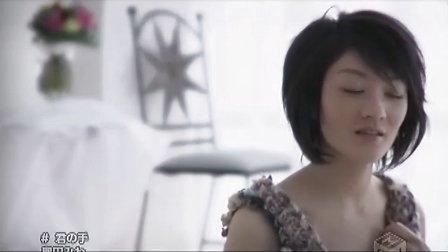[PV]「君の手」奥田みわ