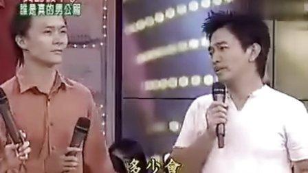 百度吴宗宪吧-我猜我猜我猜猜猜-2003-08-16-A