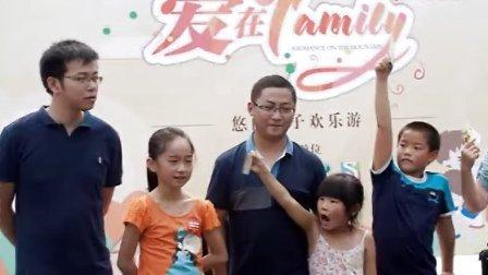 大型家庭户外亲子活动 亲子游戏方案 丹秋名师堂学校