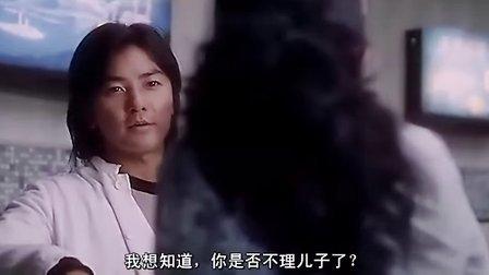 古惑仔系列全集--古惑仔8九龙冰室(国语)