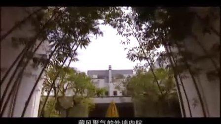 深圳万科第五园