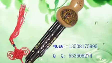 月光下的凤尾竹F调 葫芦丝名曲伴奏500首免费下载