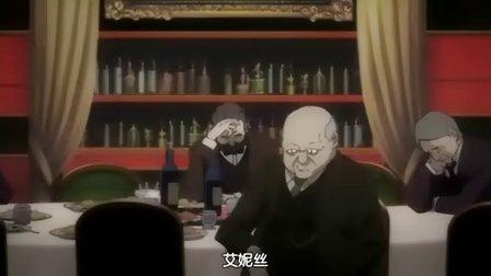 永生之酒 第5集