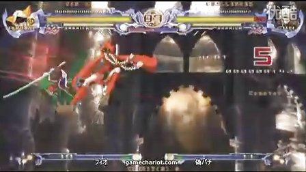 2008年12月6日 BLAZBLUE 蔚蓝光辉 对战动画 08