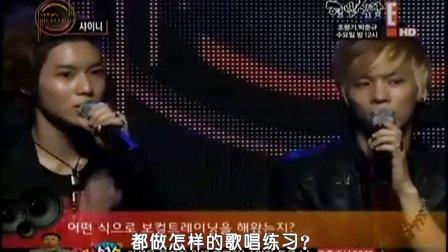 [中字]100227.E!TV.live session SHINee[印记]