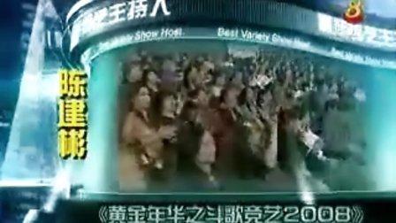 红星大奖2009范文芳3