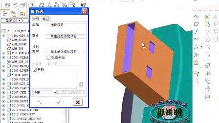 产品结构设计基本结构和细节讲解视频教程
