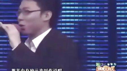 06综艺频道主持赛10-80进40-06-杭州VS成都