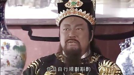新包青天之黄金梦07(粤语版)