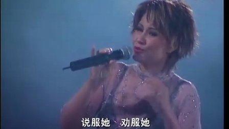 甄妮-有你有我2001演唱会DVD.02