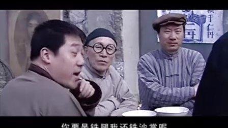 电视连续剧抗战到底05