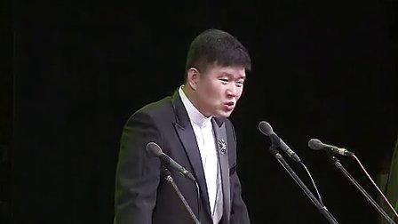 """李云天《哈利波特》2013年""""纲丝节""""郭德纲济公传相声专场"""
