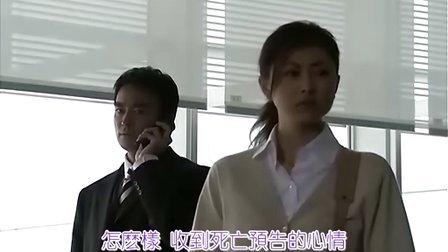 鬼来电【3】