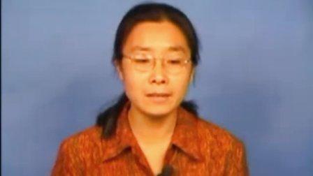 北京师范大学普通心理学41-60(avi)02259