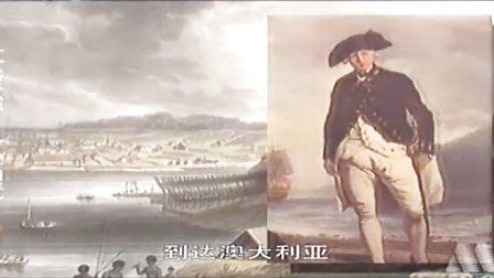 《世界历史》068英帝国的兴衰
