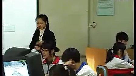 高中信息技术《网络体系结构》高中信息技术优质课评比暨观摩