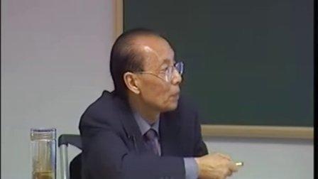 中医基础理论.63