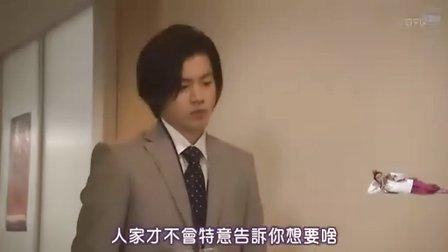 【日劇】夢象成真 SP