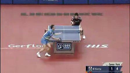 第50届世界乒乓球锦标赛 男单第四轮 马琳(中国)-松平健太(日本)