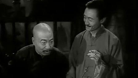 1959年剿匪故事片 云雾山中