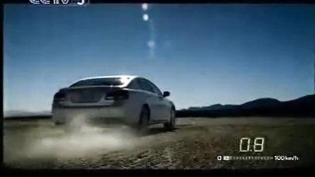 LEXUS雷克萨斯GS 450h油电混合动力广告(30秒)