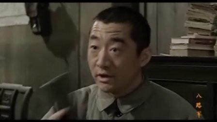 【八路军】22