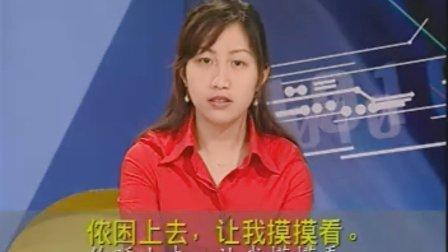 学说上海话-04