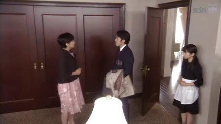 *eCneT*™《小公主》(セイラ) 第09回 主演:志田未來,林遣都,岡本杏理 豬豬字幕