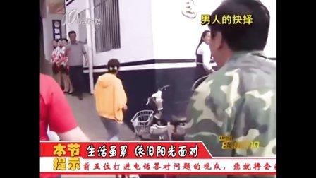 小郭跑腿2013视频 2013 09 19 男人的抉择