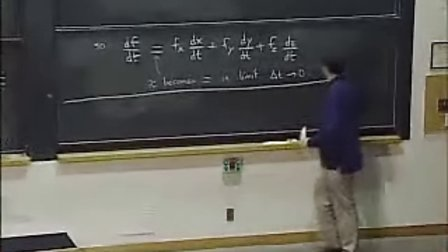[多变量微积分:微分;链式法则].Lecture.11