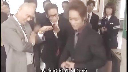 遥控刑警 01