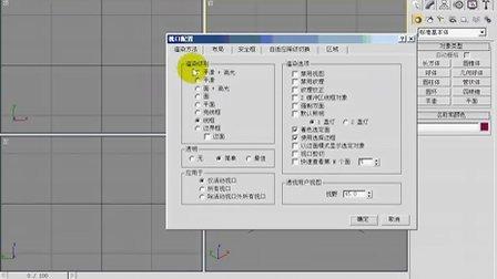 [NoDRM]-4.设置单位和显示方式