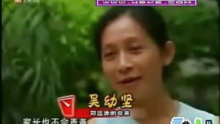 勇敢的母亲 出镜支持同性恋儿子 南方电视台《今日一线》20051116