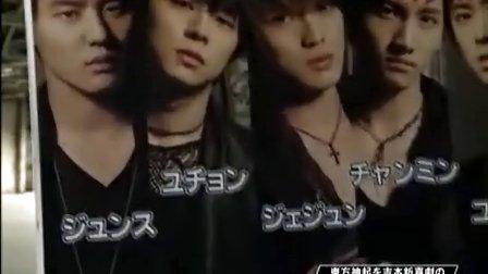 090408_YTV_Gachicame[HEYJJ][JP-CN]