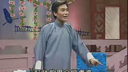 绍兴莲花落:五命奇案(上)