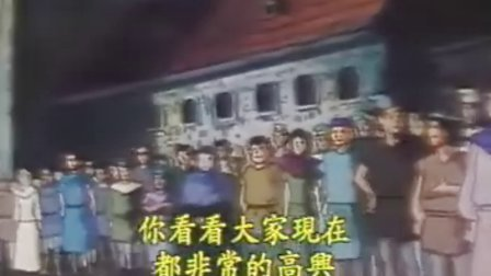 罗宾汉大冒险 41 【国语】