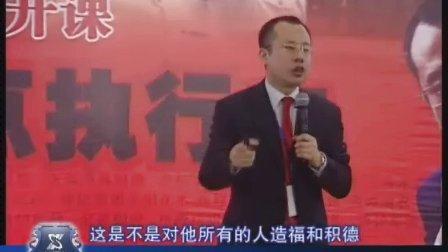 王笑菲《西点执行力-西点领袖执行法则》-19