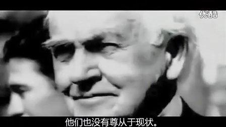纪念乔布斯非同凡响苹果广告中英文翻译版_高清