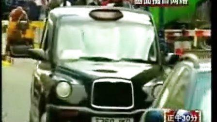 的士司机迷奸500名女乘客